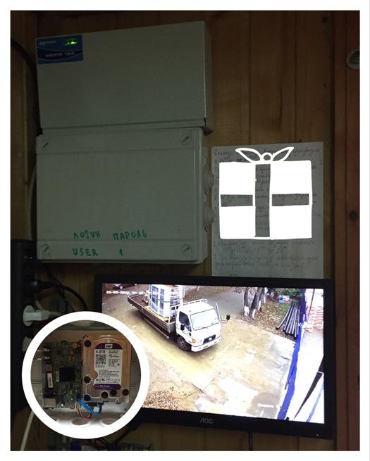 Простая система видеонаблюдения из одной камеры, жёсткого диска и регистратора